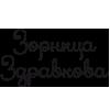 Зорница Здравкова