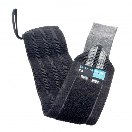 Bratara elastica pentru incheietura IQ Whister