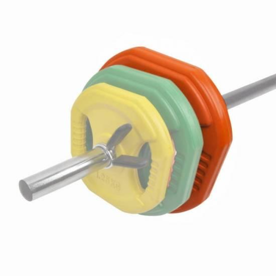 Greutate patrata inSPORTline Pump 5 kg / 25 mm