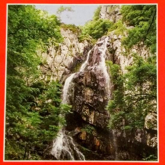 Harta turistica a muntilor Vitosha si Lazenska, DOMINO