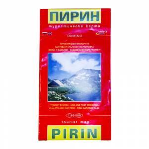 Harta turistica Pirin DOMINO