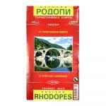 Eastern Rhodopes, Perperikon and Tatul Tourist Map DOMINO