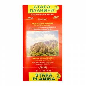 Harta turistica Stara Planina DOMINO - part 2