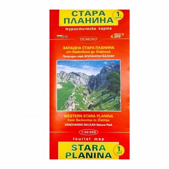Harta Turistica a Balcanilor de Mijloc DOMINO - partea 1